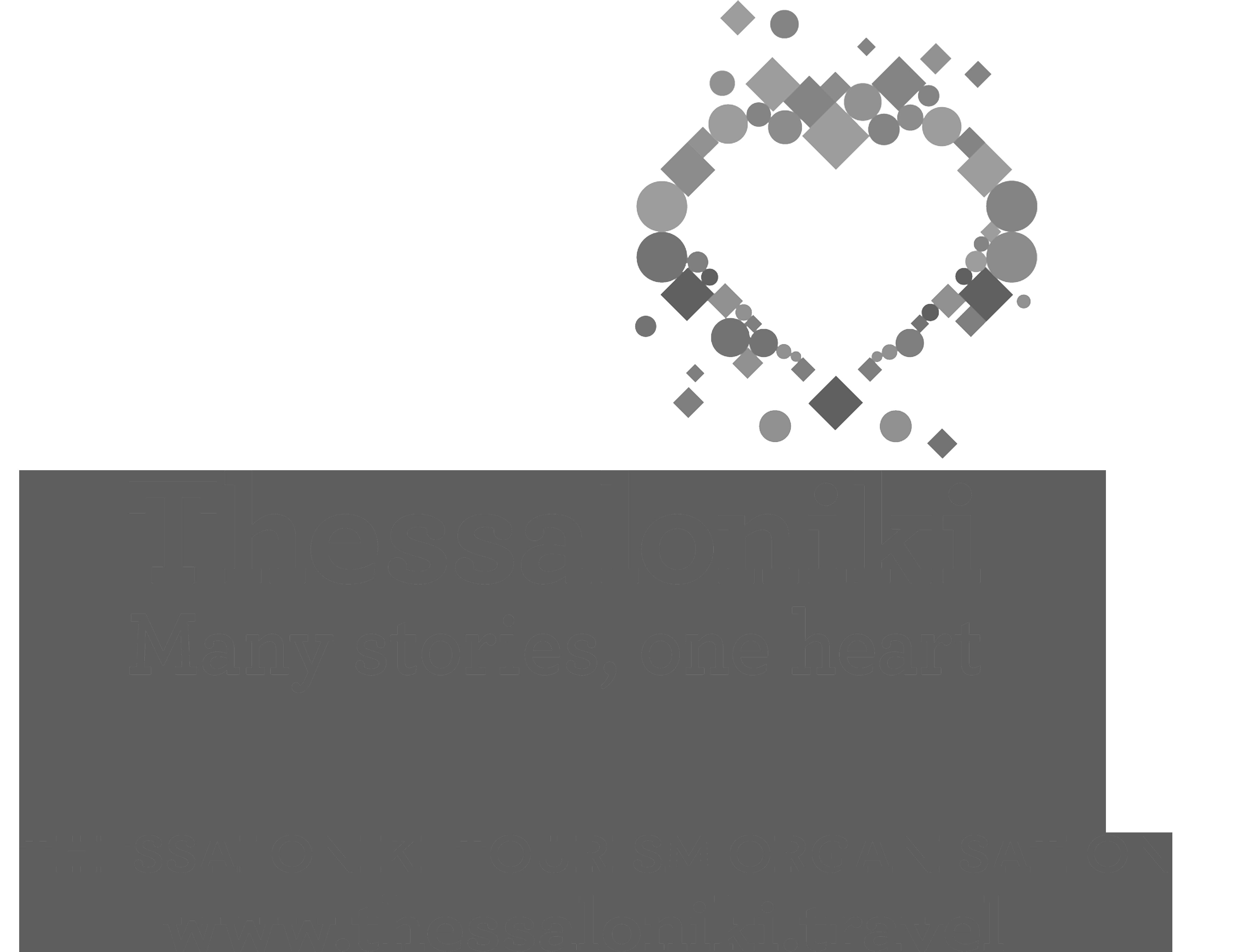 Thessaloniki land of stories